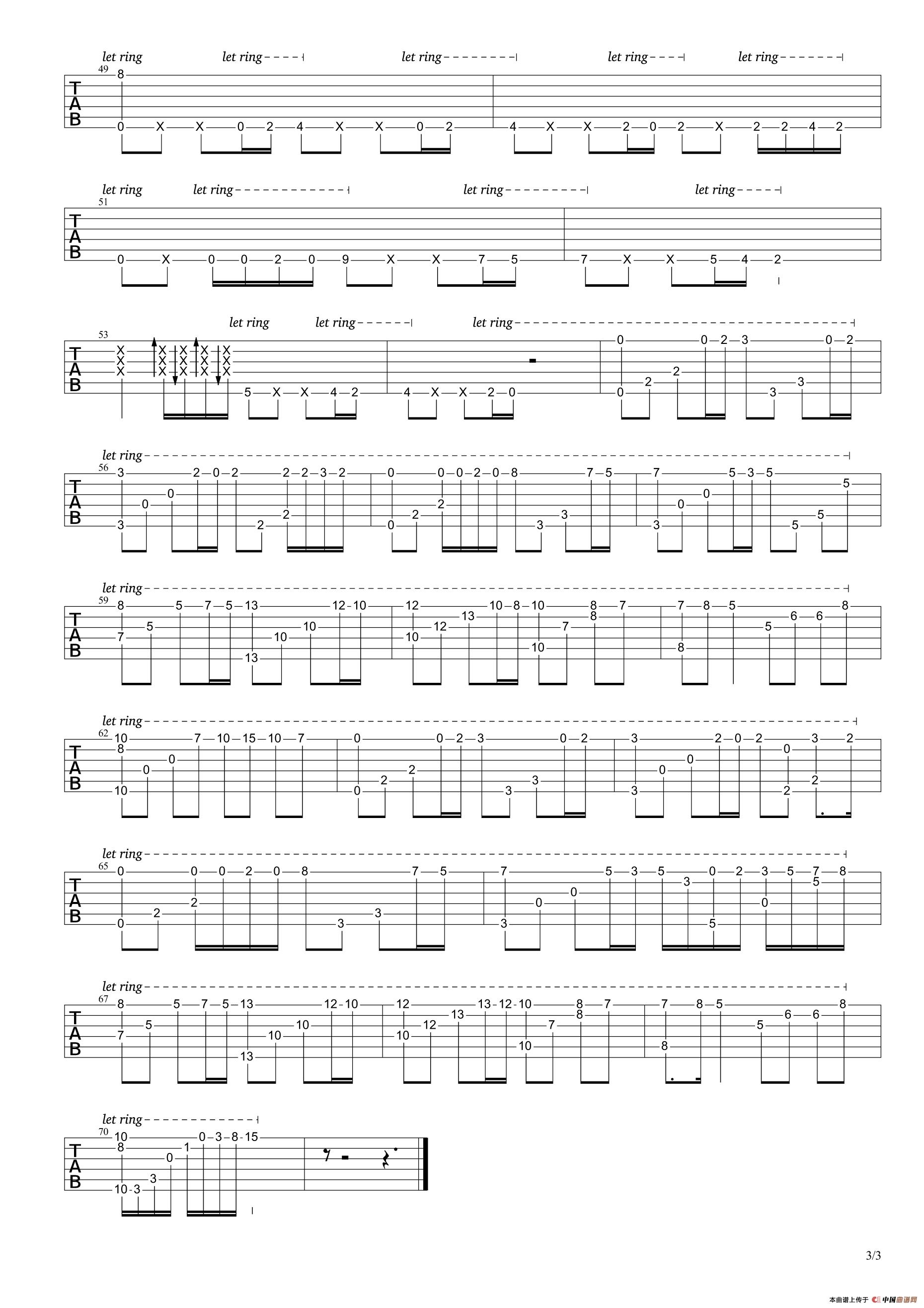 亡灵序曲 电吉他指弹独奏谱