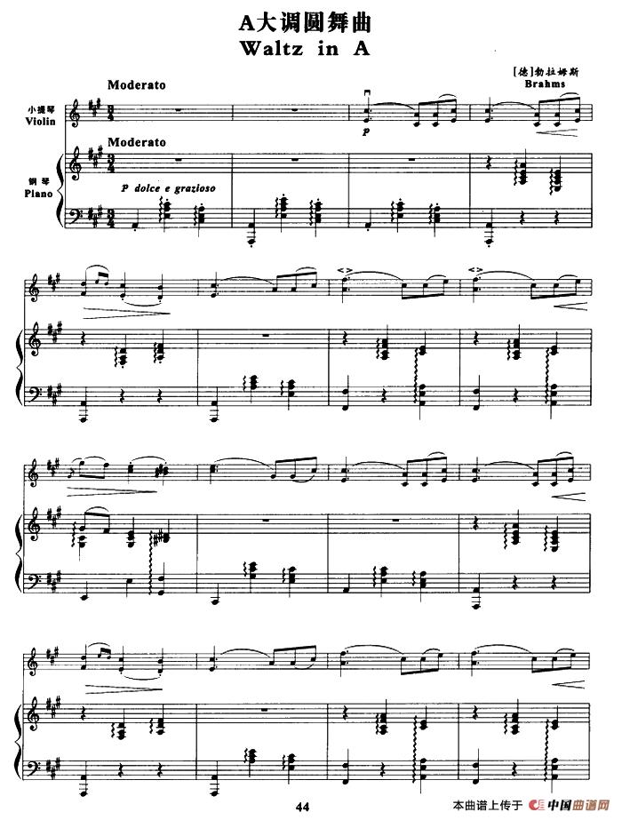 a大调圆舞曲提琴谱 小提琴 钢琴伴奏 器乐乐谱 中国曲谱网