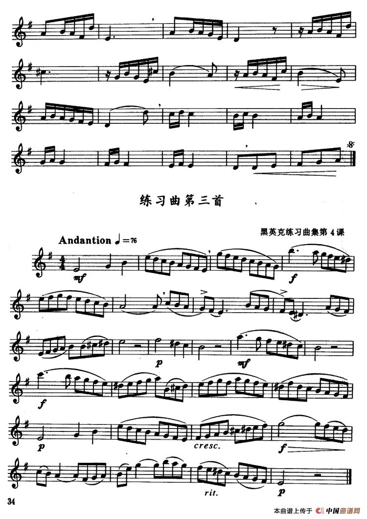调及3首练习曲萨克斯谱 器乐乐谱 中国曲谱网