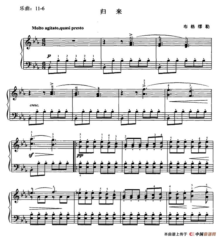 你快回来葫芦丝简谱-归来钢琴谱 器乐乐谱 中国曲谱网
