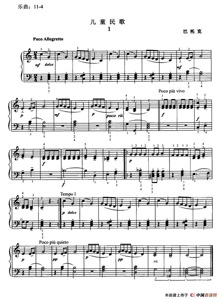 儿童民歌钢琴谱 器乐乐谱 中国曲谱网