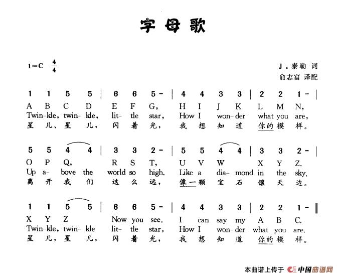 外国曲谱 三字歌名 字母歌(儿歌 中英文)  发送到我的邮箱打包下载