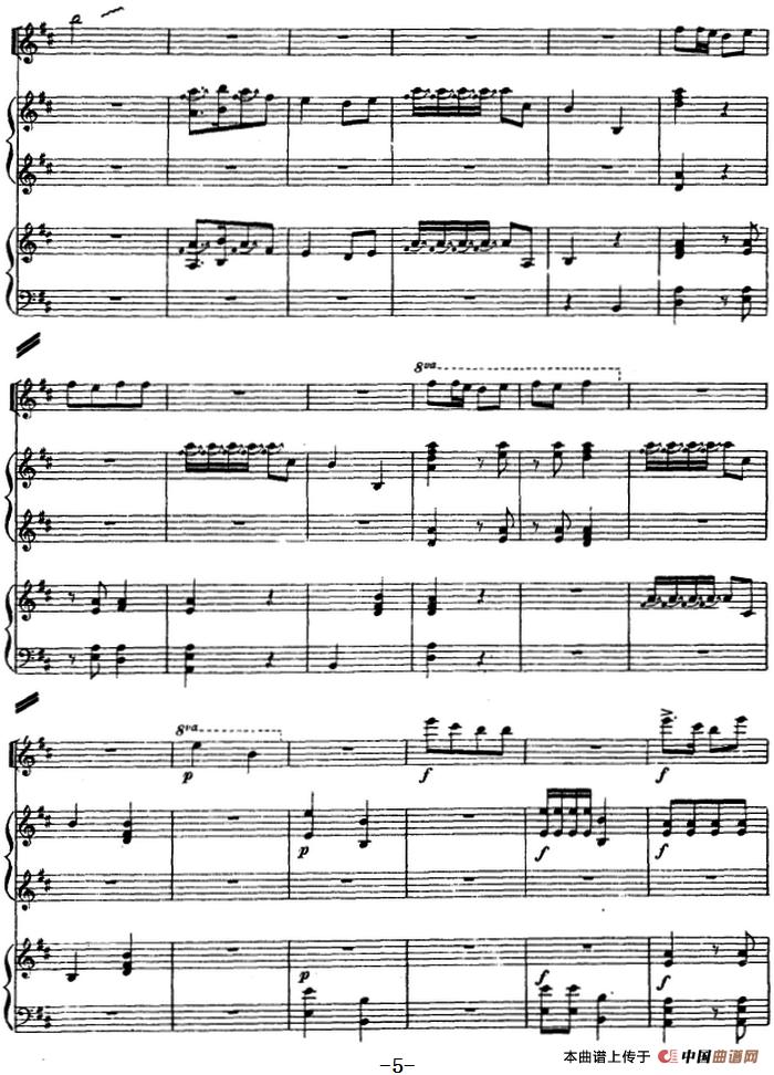 对花(民歌改编,高胡.古筝三重奏)_器乐乐谱_中国曲谱网