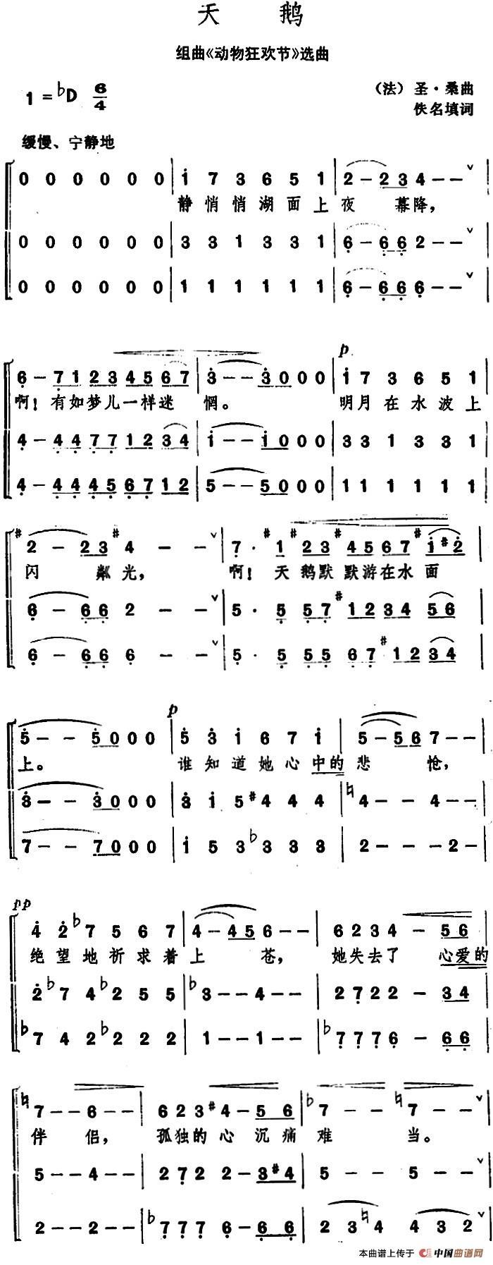 佚名的歌简谱_南宋佚名歌乐图