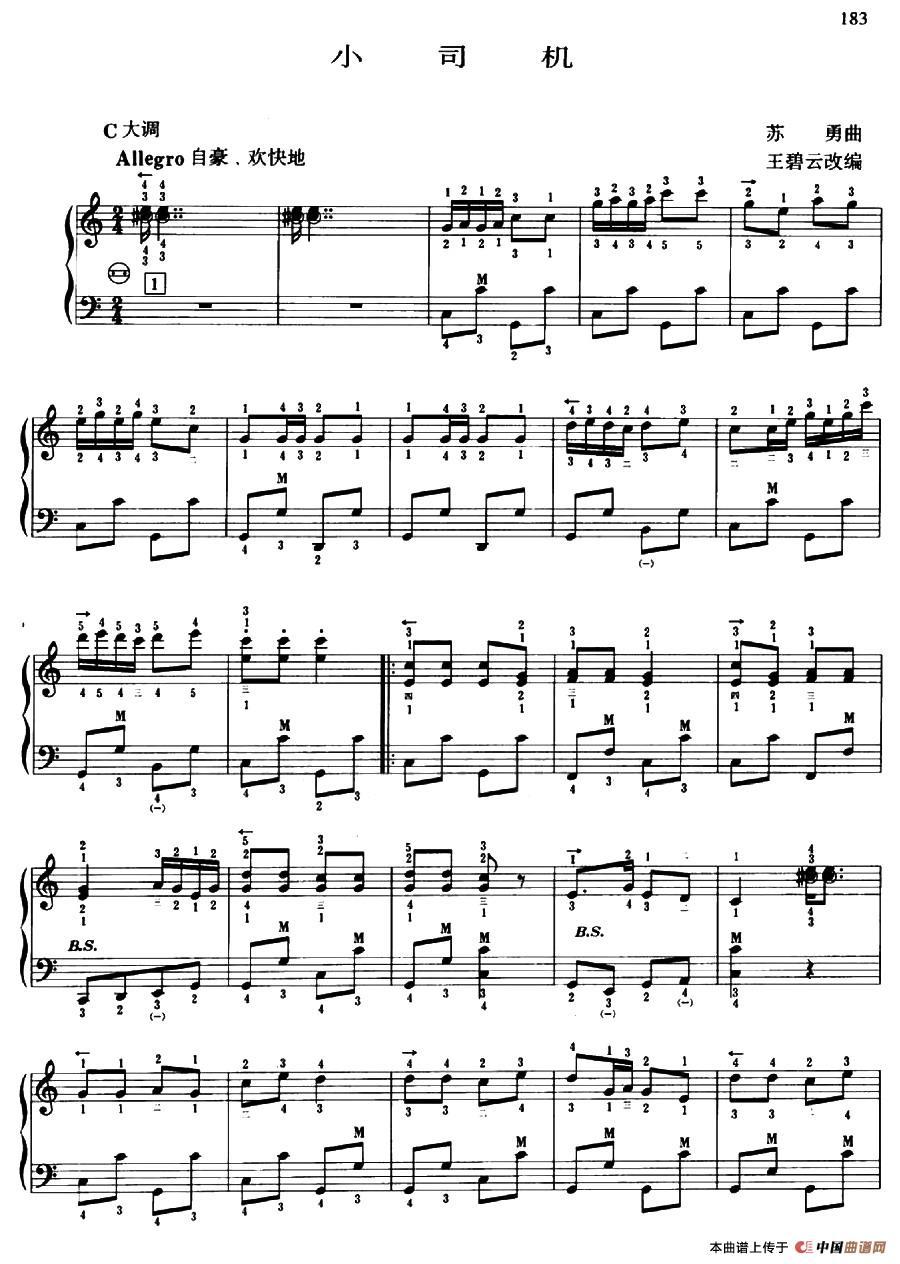 小司机手风琴谱 带指法 器乐乐谱 中国曲谱网