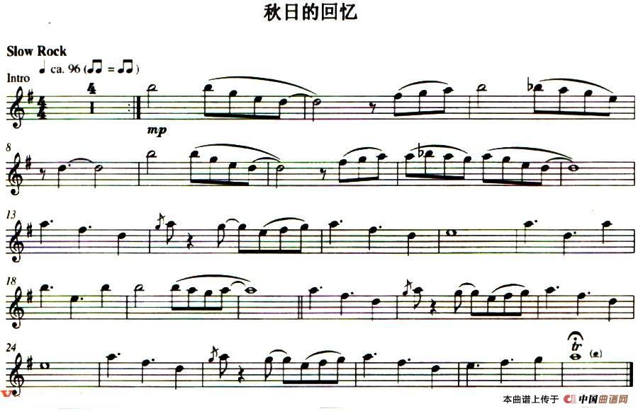 秋日的回忆长笛谱 器乐乐谱 中国曲谱网