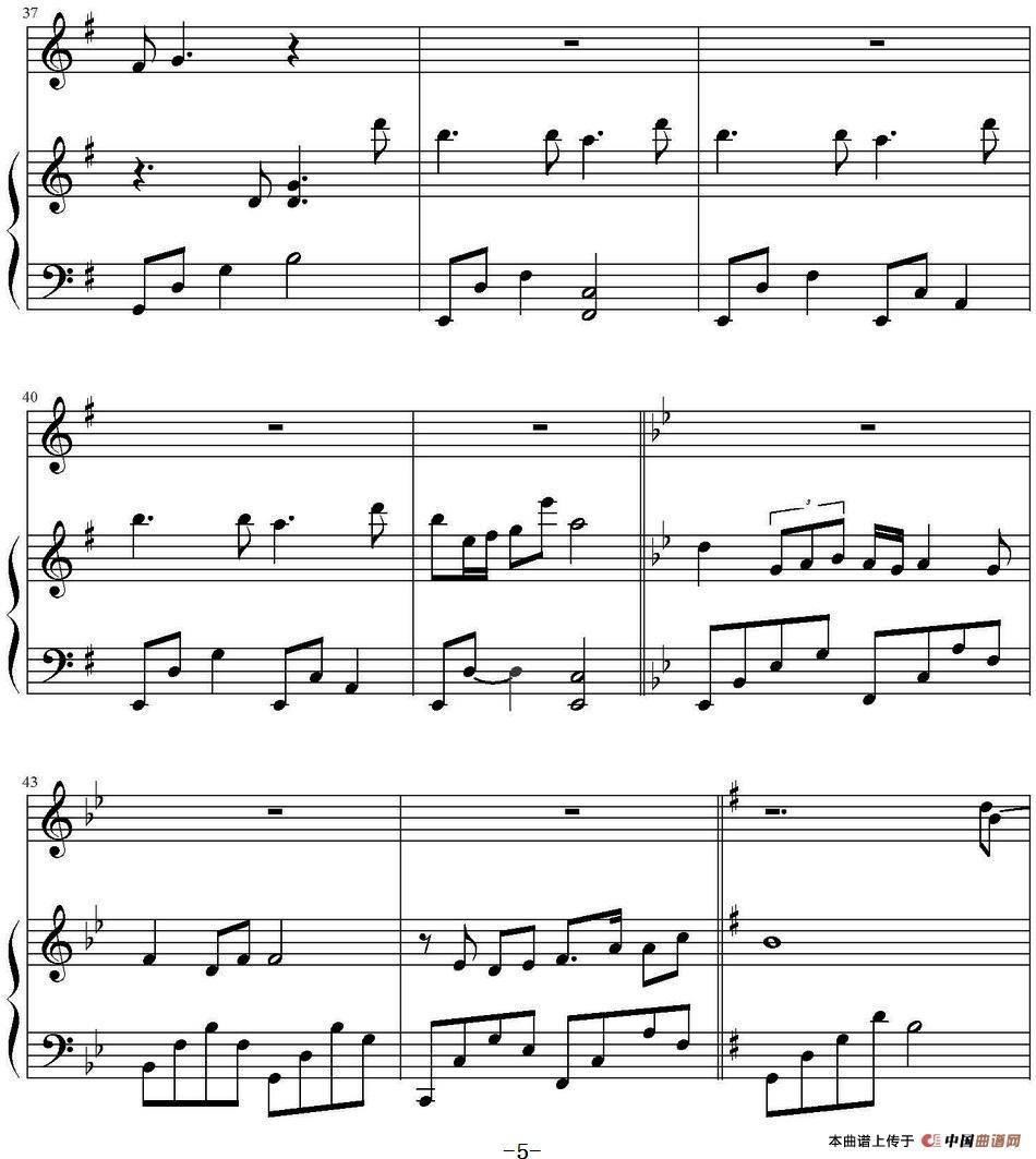 曲谱:遇见(钢琴伴奏谱)