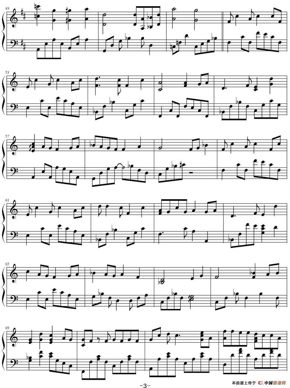 一次就好 钢琴谱_器乐乐谱图片