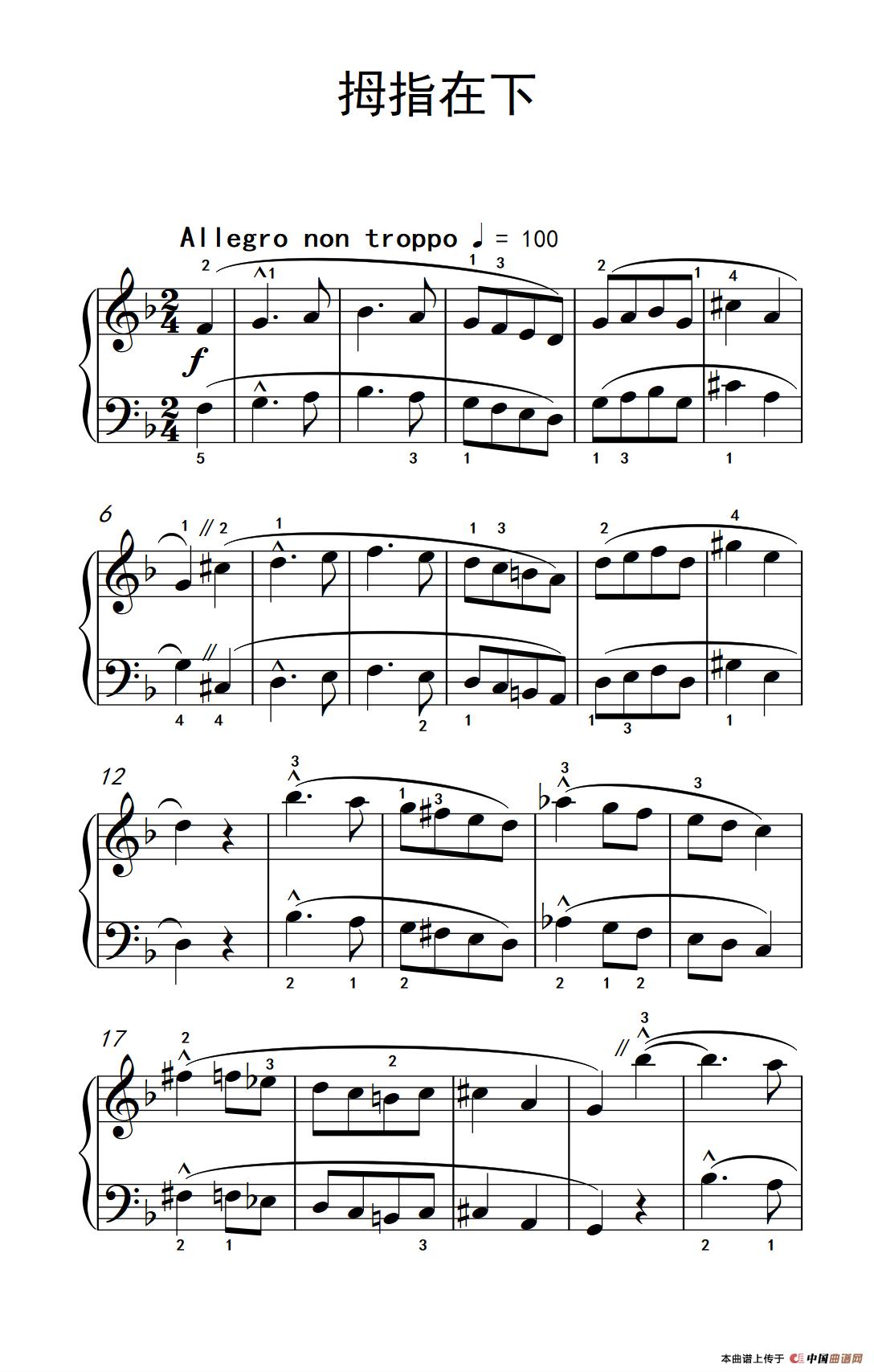 拇指在下钢琴谱(巴托克 小宇宙 钢琴教程 4)_器乐乐谱图片