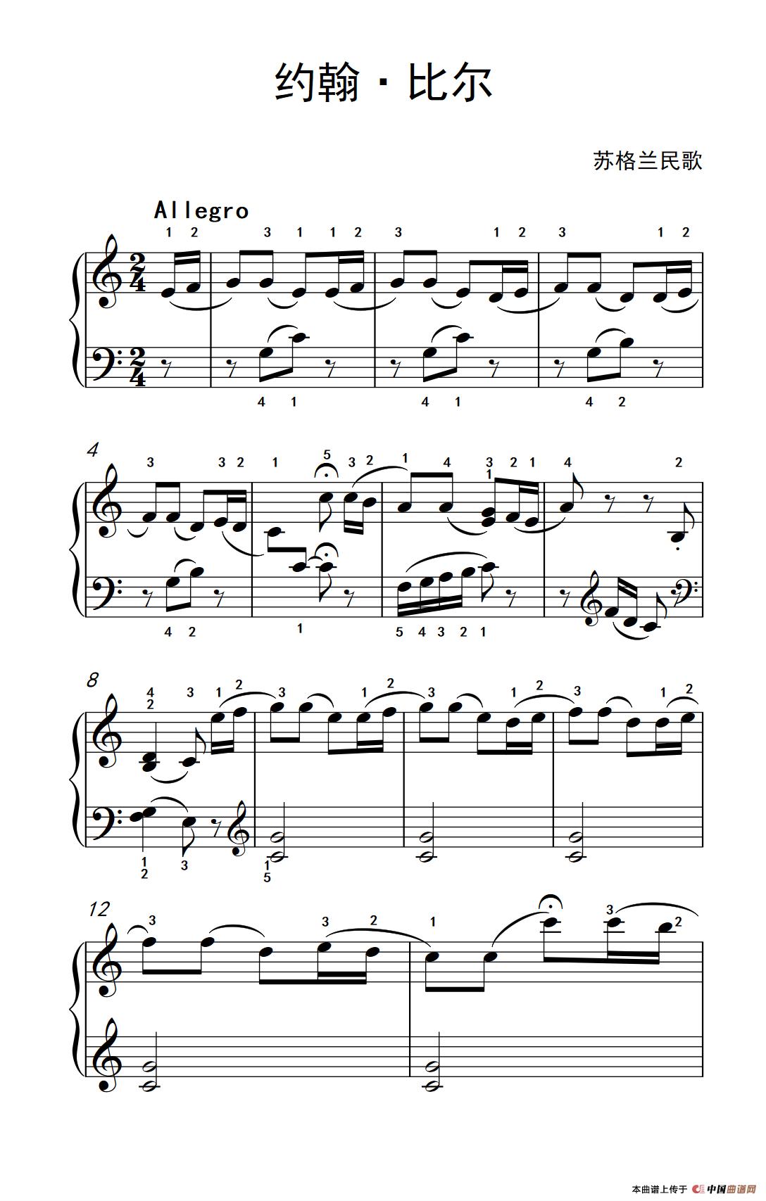 约翰·比尔钢琴谱(约翰·汤普森