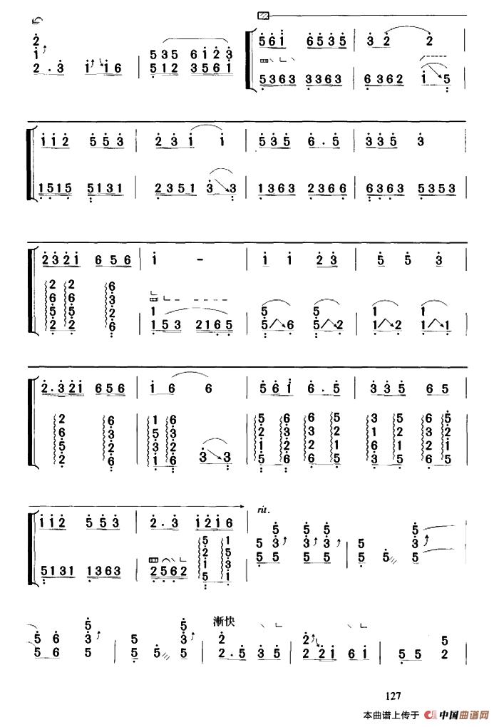 浏阳河古筝谱 古琴谱 张燕改编版 3个版本 器乐乐谱 中国曲谱网