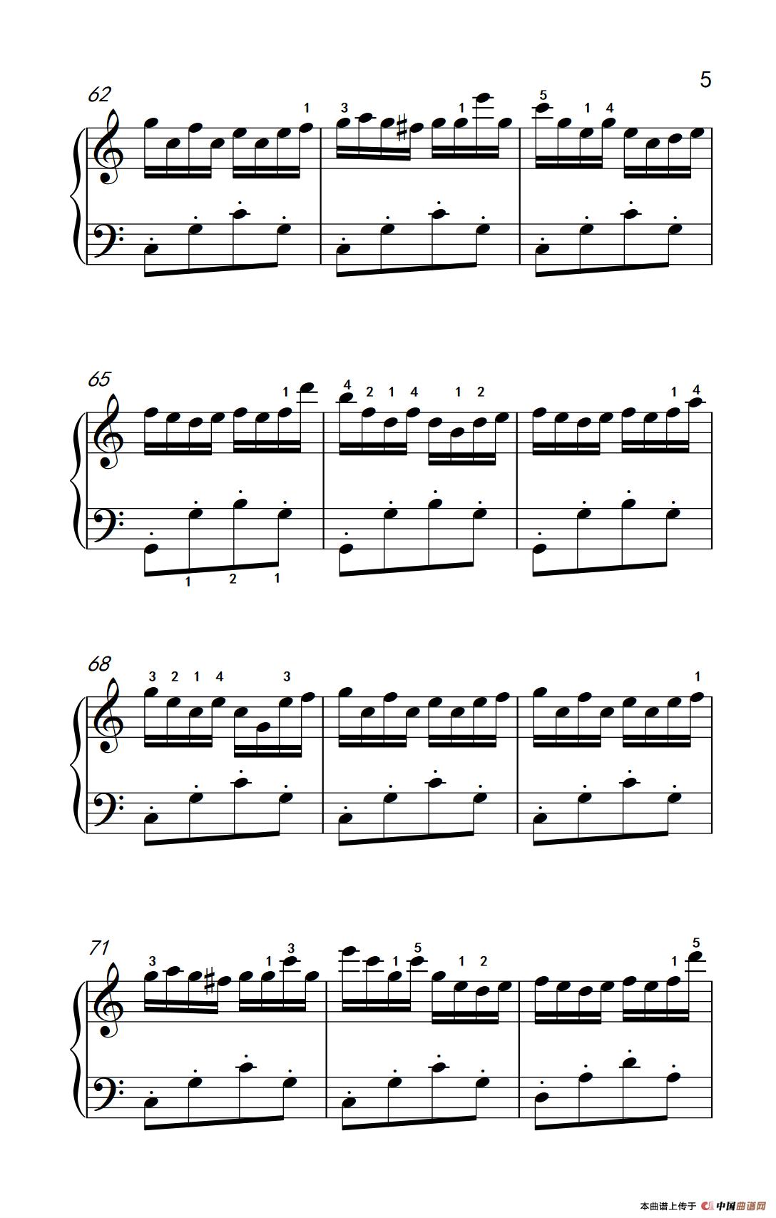 可爱的蓝精灵钢琴谱(《弹吧音教》制谱)_器乐乐谱