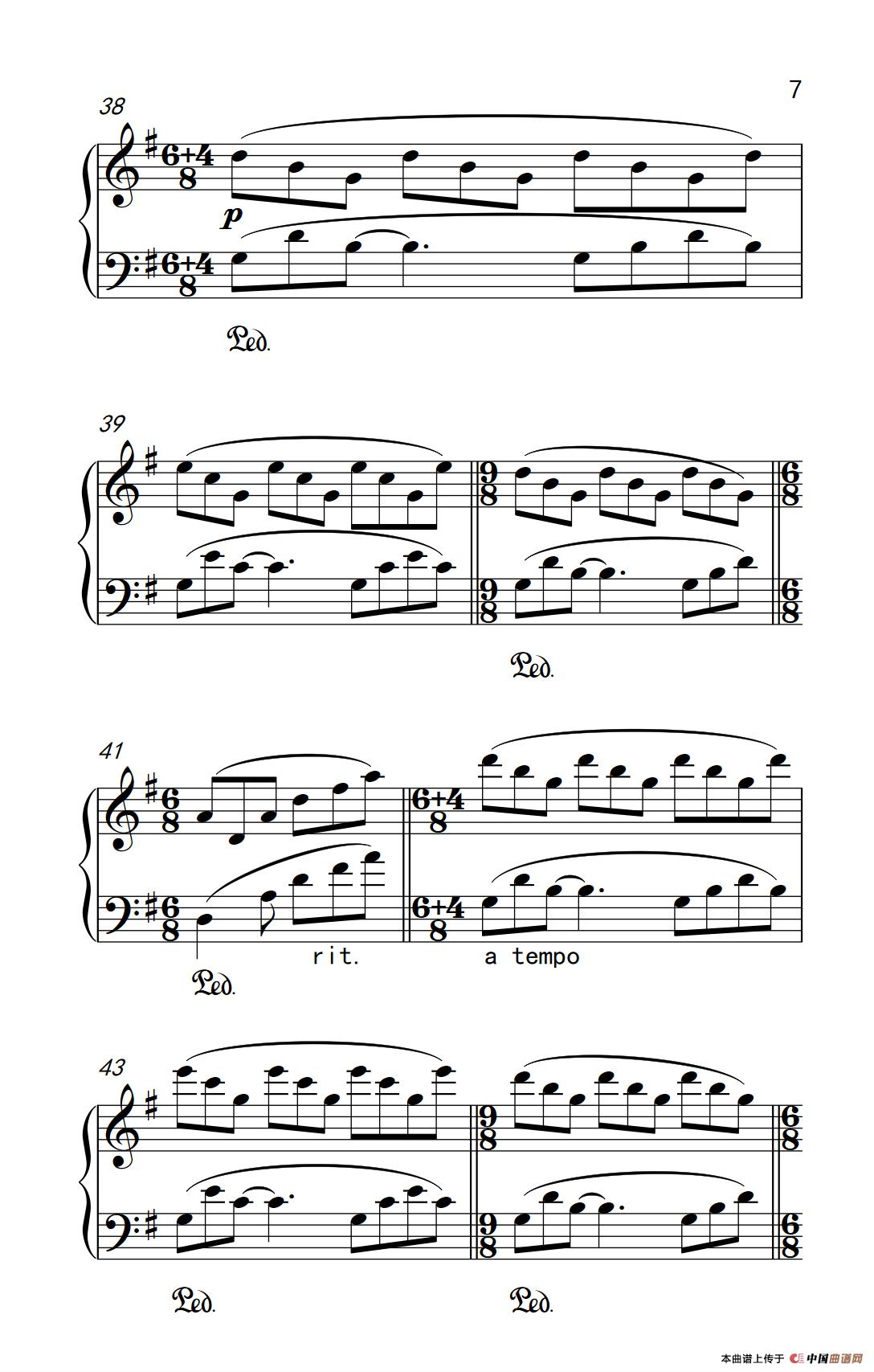 童年的回忆钢琴谱(老年大学 钢琴教程 3)_器乐乐谱