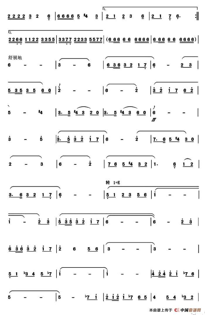 云野的曲谱