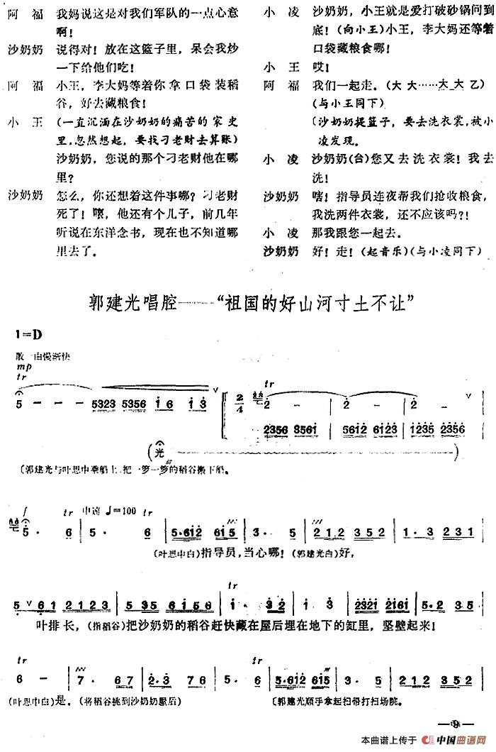 曲谱移低半音_钢琴简单曲谱