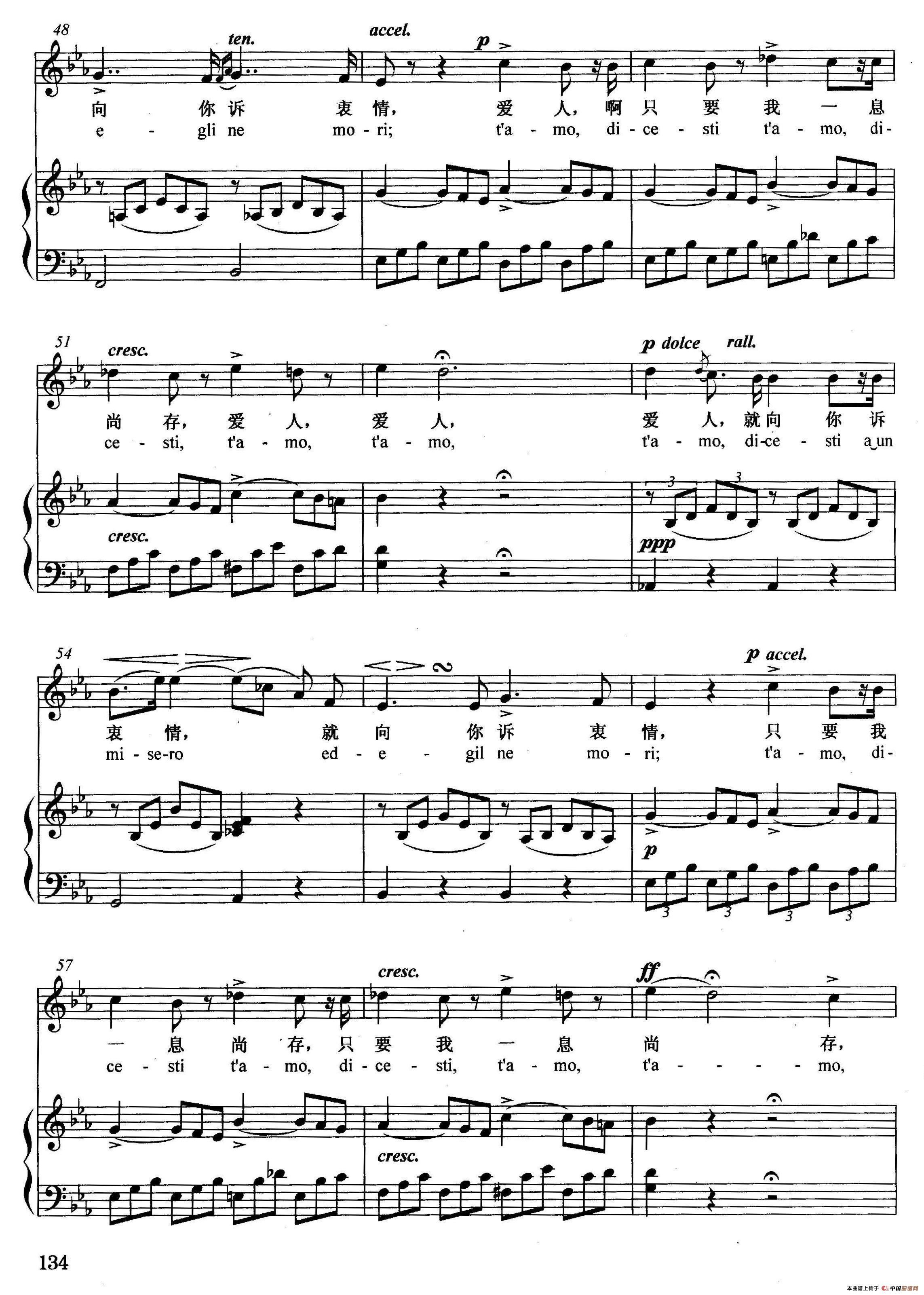 莫斯科有我的爱歌词歌谱