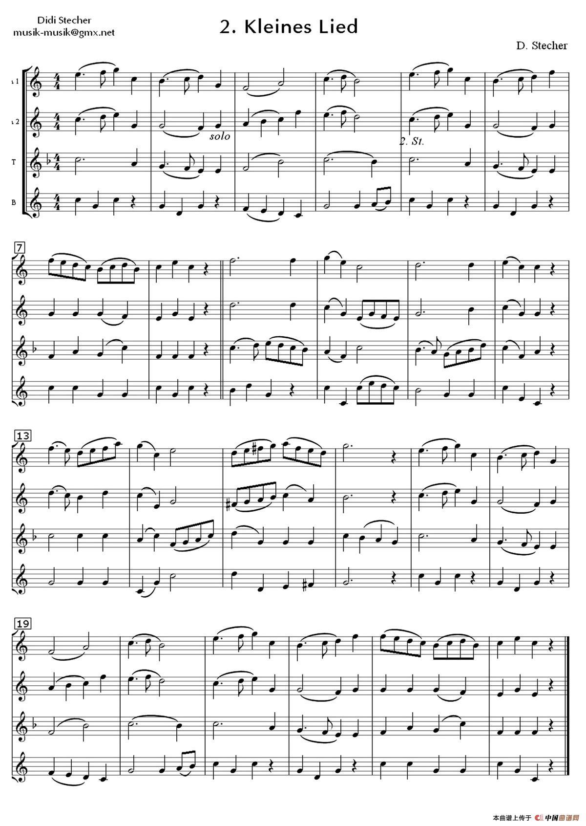 lied萨克斯谱(四重奏)