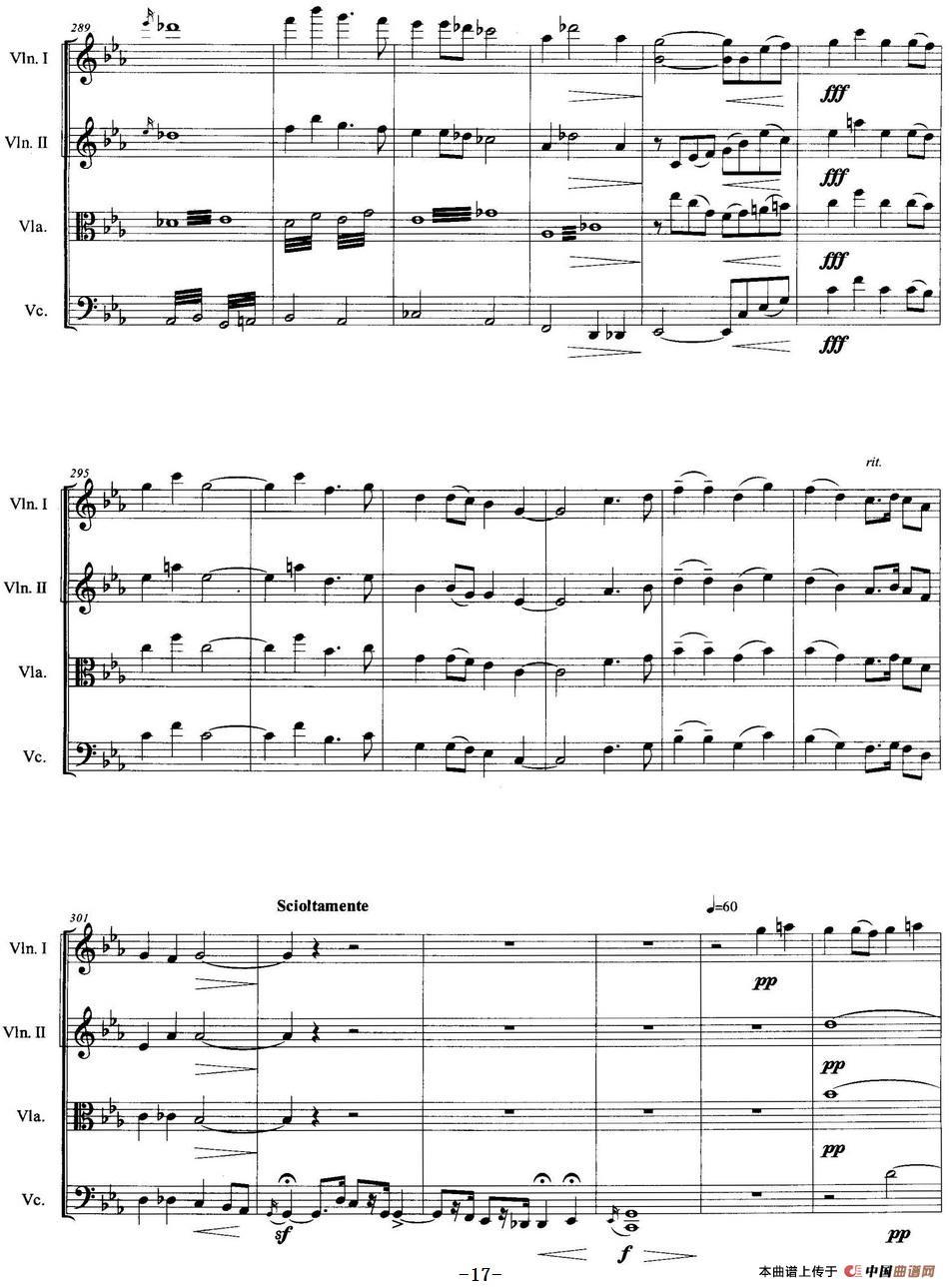 兰花花提琴谱 弦乐四重奏 器乐乐谱 中国曲谱网
