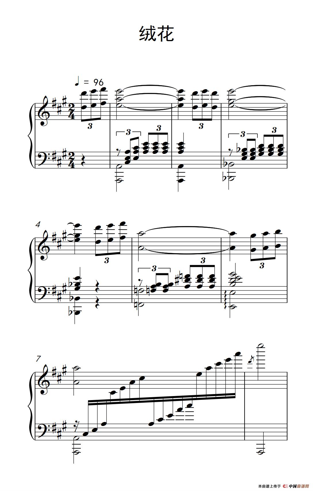 绒花钢琴谱 弹吧音教 制谱版 器乐乐谱 中国曲谱网