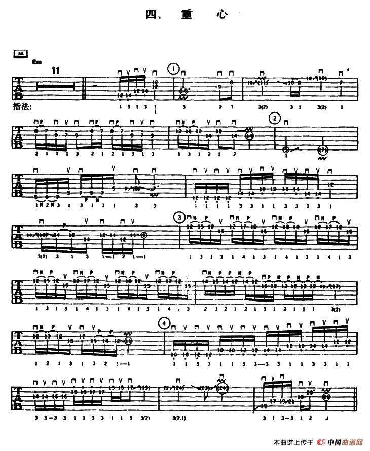 金属吉他演奏示范曲谱吉他谱 六线谱 四 重心 器乐乐谱 中国曲谱网