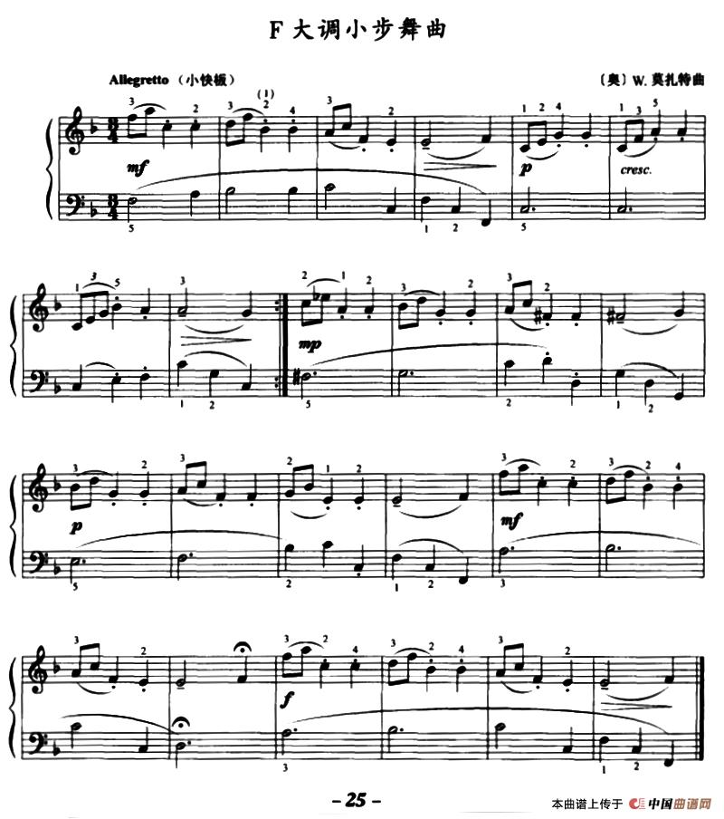F大调小步舞曲钢琴谱 器乐乐谱 中国曲谱网