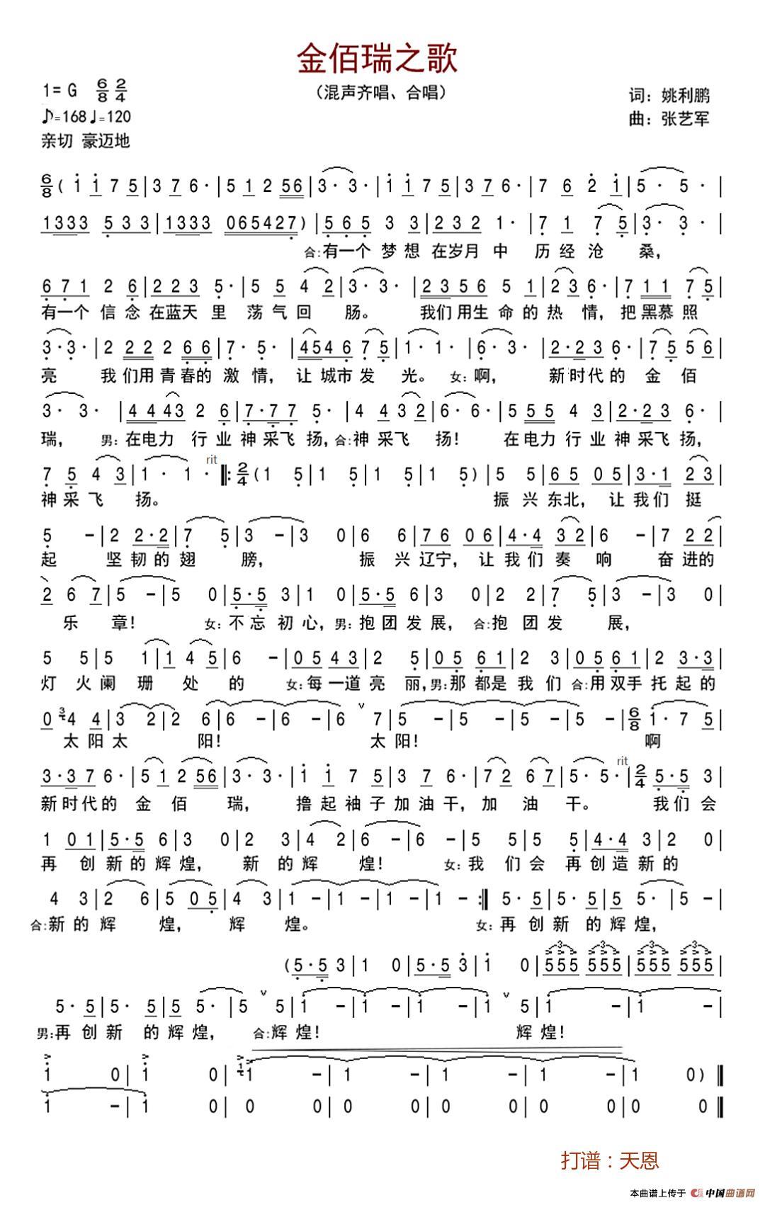 张春发_江苏森瑞谱健康科技有限公司_张春发个人信用... -天眼查