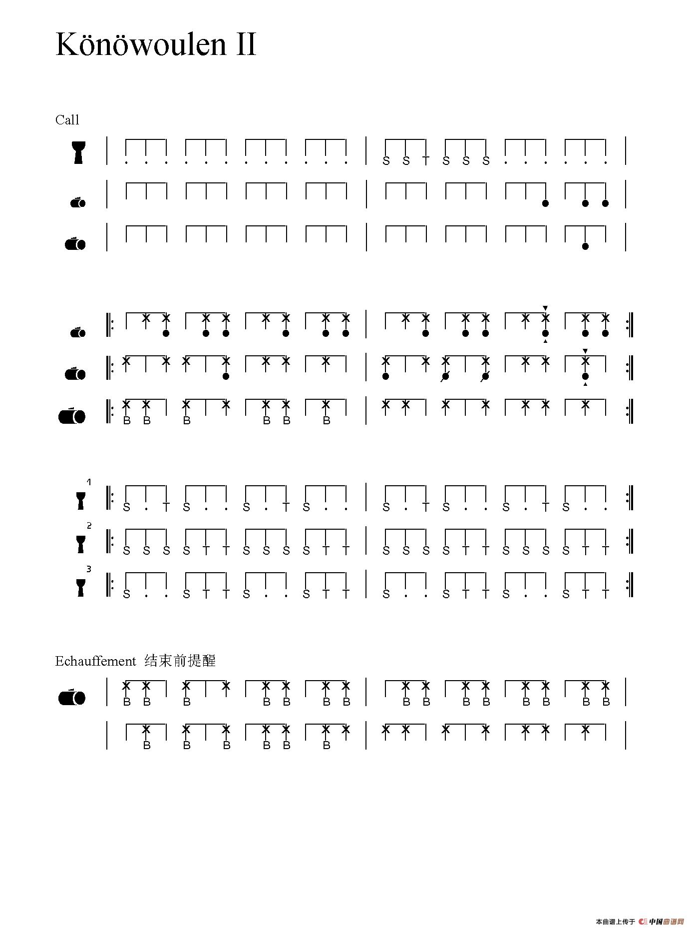 手架子鼓谱-Konowoulen II 非洲手鼓谱