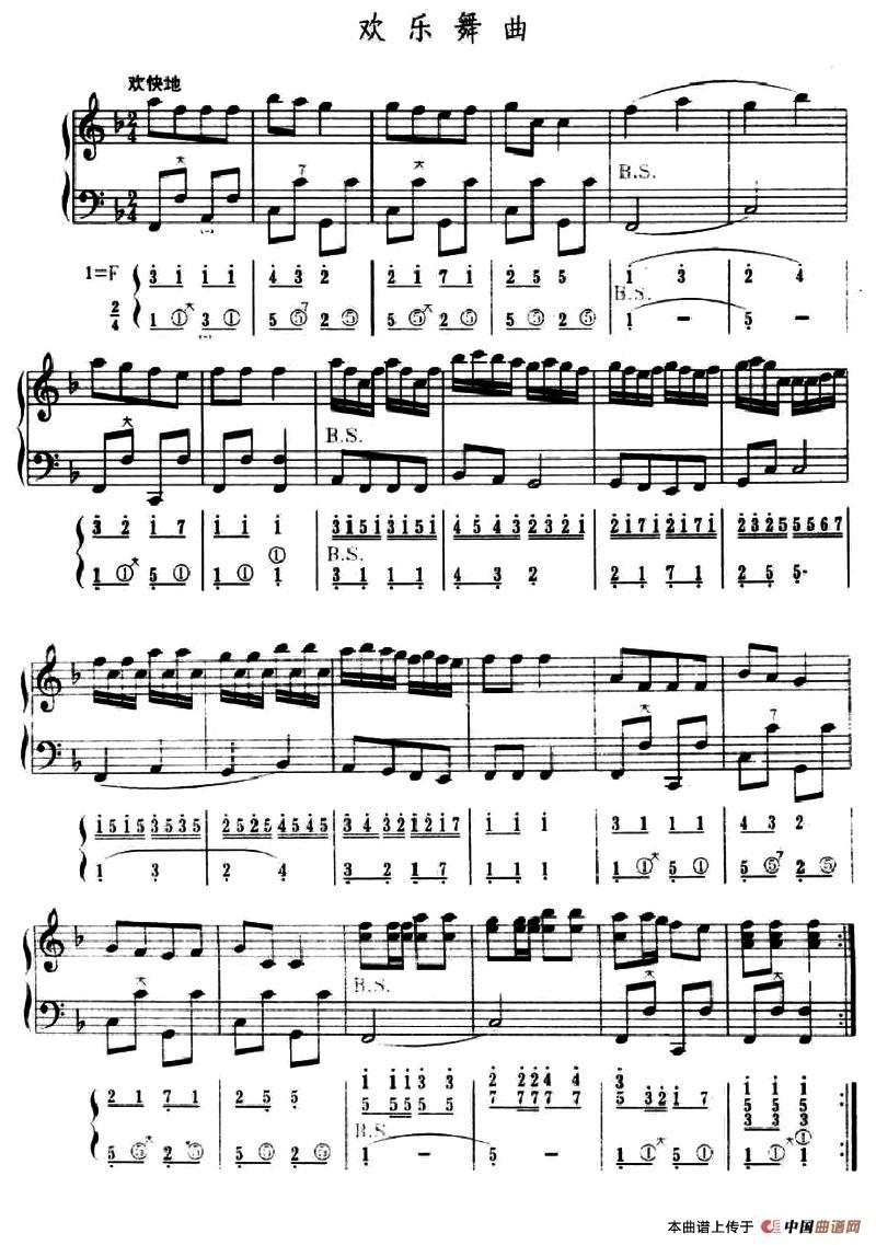 欢乐舞曲(五线谱 简谱)(1)_原文件名:《青少年手风琴曲集100首》0095.图片