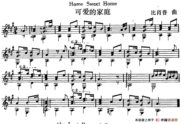 吉他乐谱 西班牙吉他独奏曲:可爱的家庭  作曲:比肖普  来源:中国曲谱