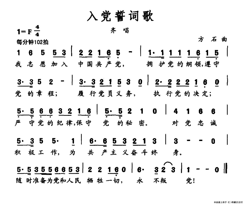 抗病毒歌曲谱_抗病毒口服液