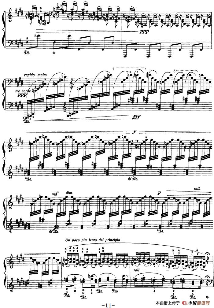 现代钢琴曲:12,水之游戏钢琴谱_器乐乐谱_中国曲谱网图片