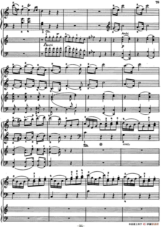 8比特曲谱_钢琴简单曲谱