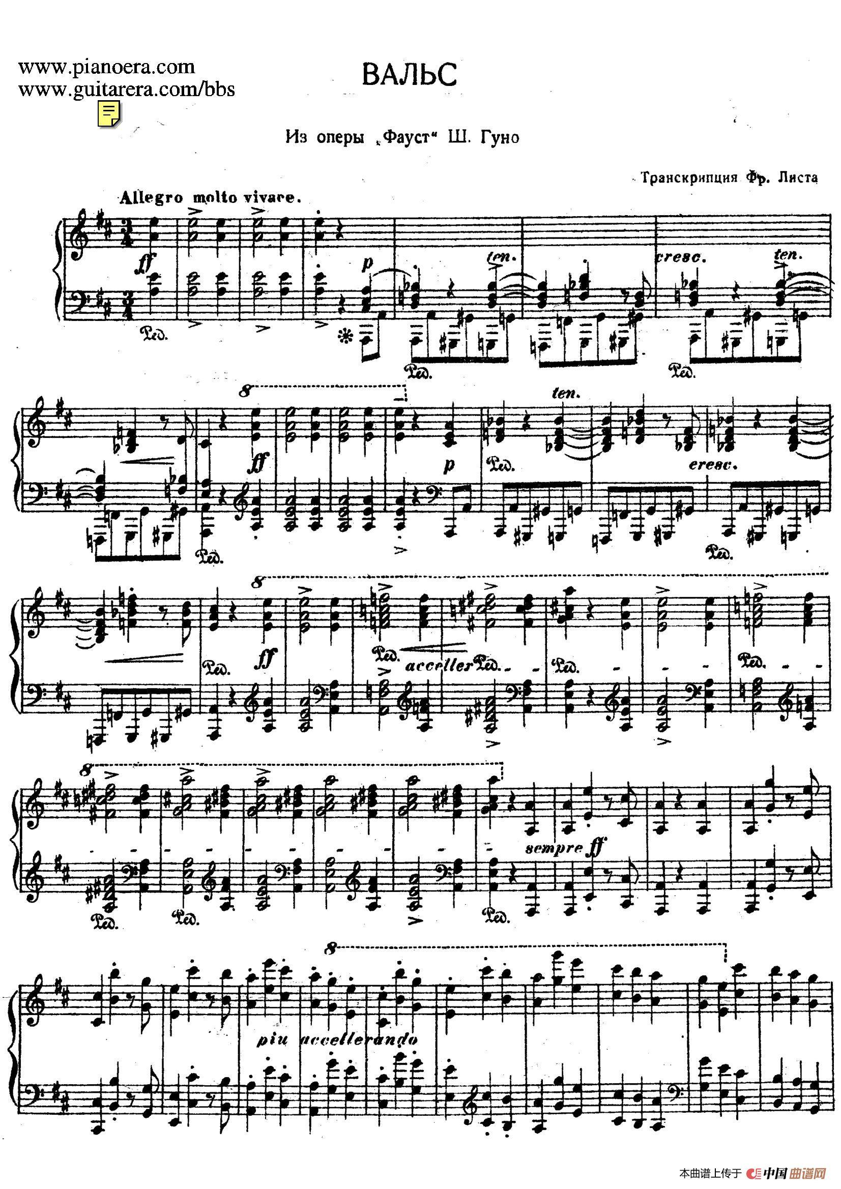 浮士德圆舞曲 Faust Valse( 选自歌剧《浮士德》)(1)_原文件名:001.jpg