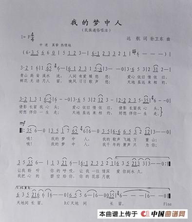 曲谱人的成语_成语故事简笔画