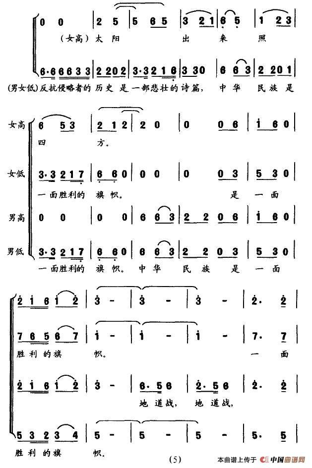 唱佛经的曲谱_佛经图片手机壁纸
