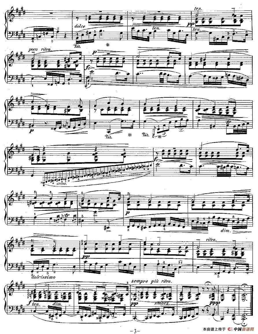 肖邦钢琴练习曲,Op.25之七钢琴谱 器乐乐谱 中国曲谱网