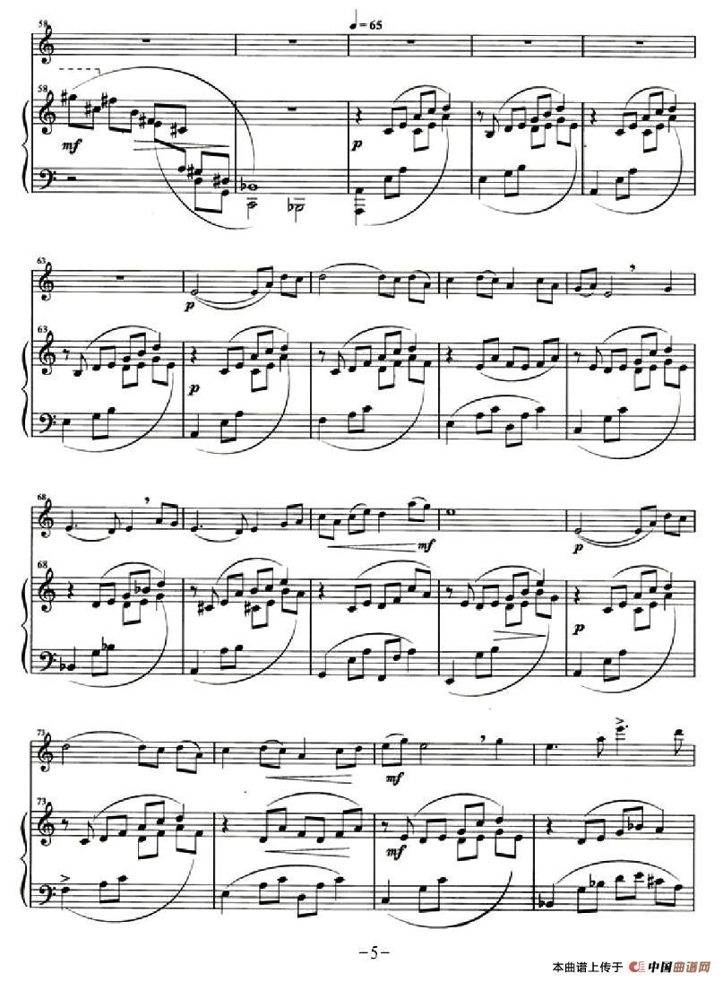 高原牧歌提琴谱 小提琴 钢琴伴奏 器乐乐谱 中国曲谱网