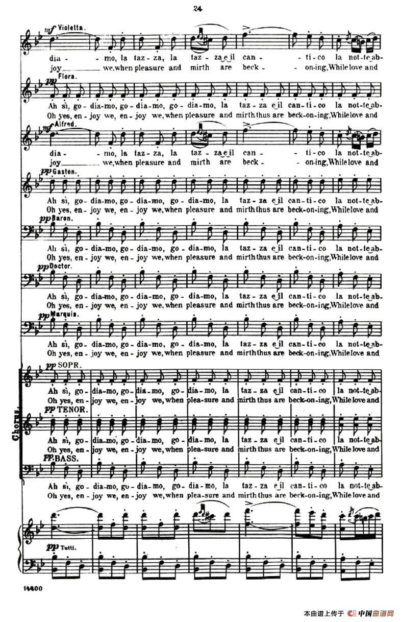 饮酒歌五线谱 选自歌剧 茶花女 意大利文原版谱 外国曲谱 中国曲谱网