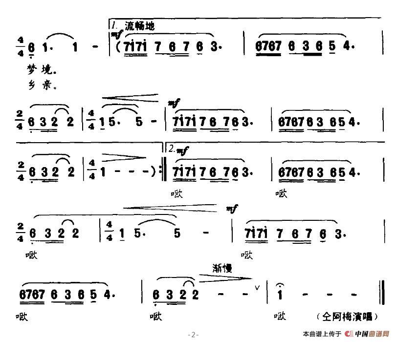 故乡雨简谱(赵越词 陆在易曲)_美声曲谱_中国曲谱网