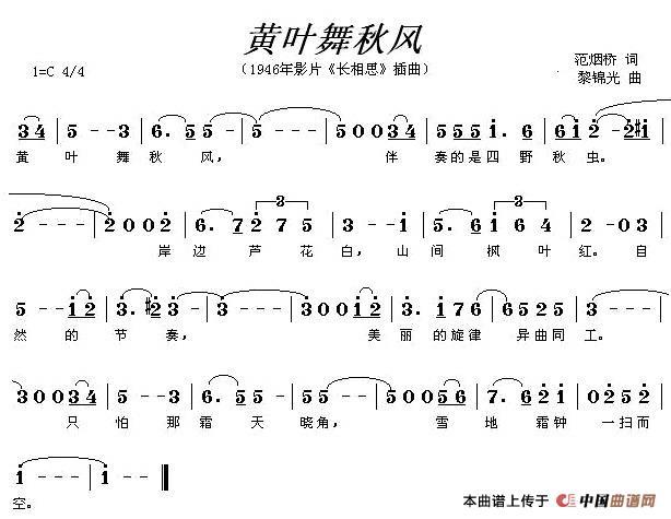 思 插曲 通俗曲谱 中国曲谱网
