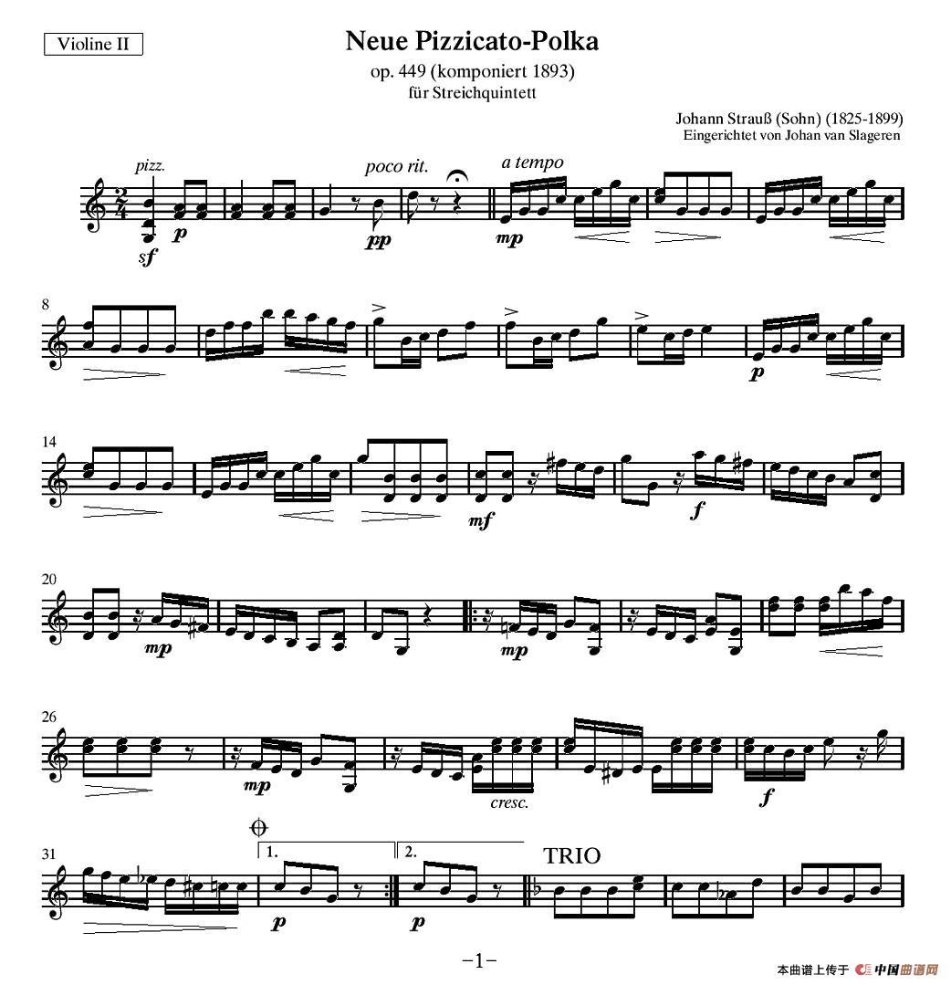 弦波尔卡 弦乐四重奏分谱