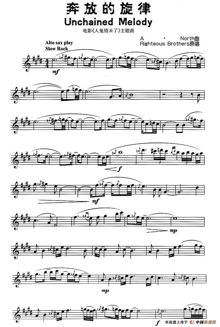 奔放的旋律萨克斯谱 人鬼情未了主题音乐 器乐乐谱 中国曲谱网