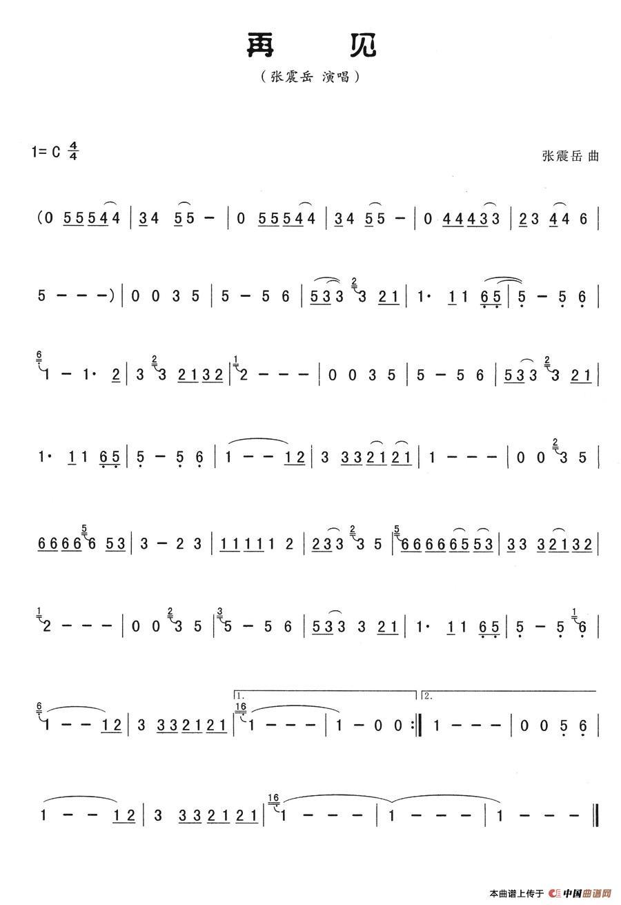 钢琴谱看不懂 …… 这是基本乐理不仅仅跟钢琴有关 去这里看完